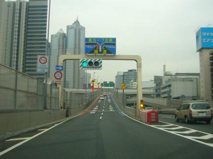 山手トンネル11