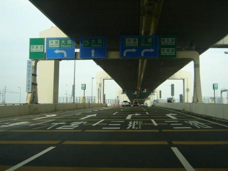 山手トンネル17