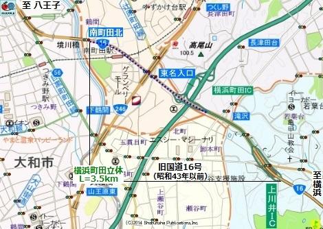 横浜町田立体02