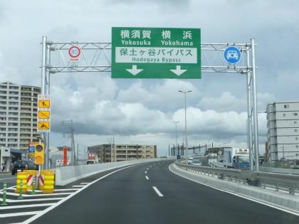 横浜町田立体03