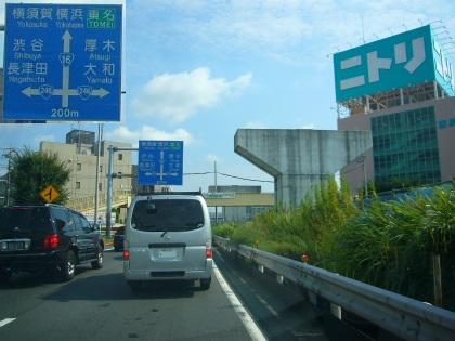 横浜町田立体05