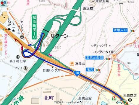 横浜町田立体11