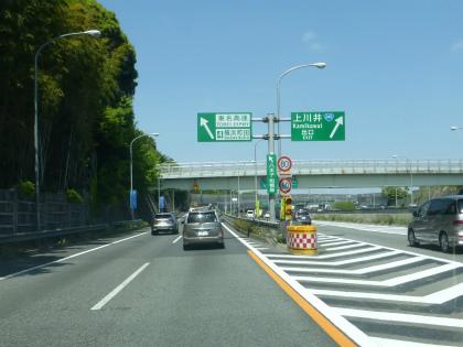 横浜町田立体12