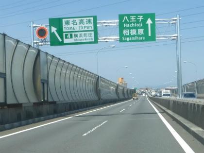 横浜町田立体14
