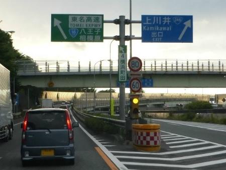 横浜町田立体19