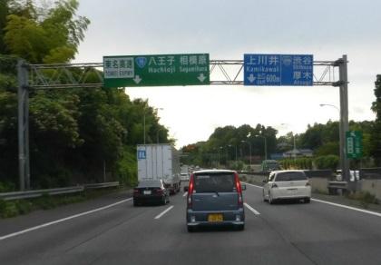 横浜町田立体21