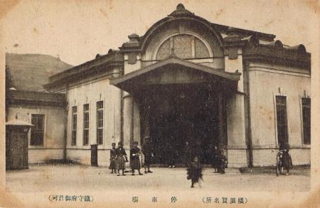 横須賀駅01
