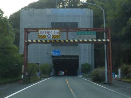 夜昼隧道27