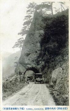 芳門隧道01