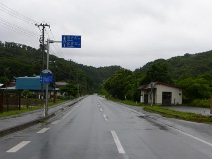 芳門隧道03