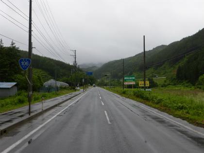 芳門隧道06