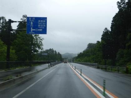 芳門隧道10