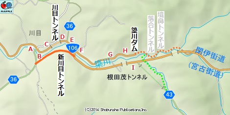 芳門隧道11