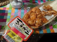 日常 お菓子 カニ