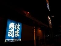 栃木県 出張 プラプラ 色々