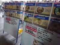 イベント JZX100 赤レンガ 麺 イルミネーション
