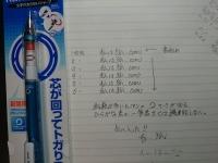 筆記用具 シャーペン