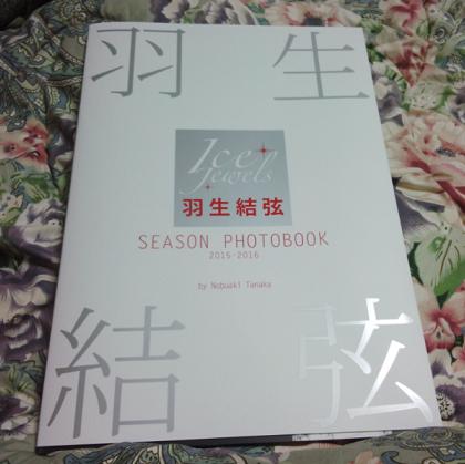 yuzuru1092.png