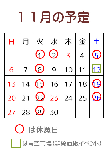 16nen11gatu.jpg