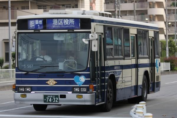 S-507 (1)