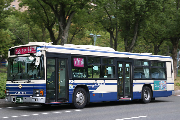 NS-15 (2)