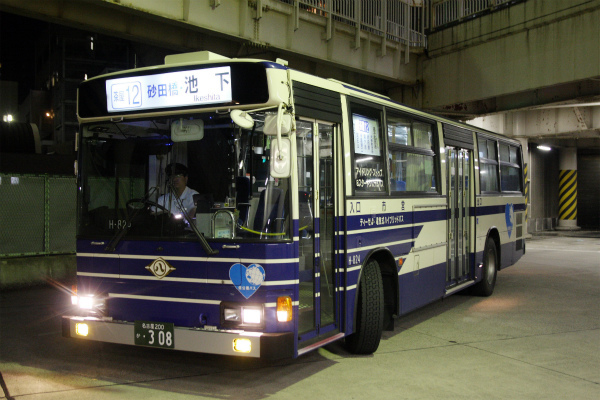 H-824.jpg