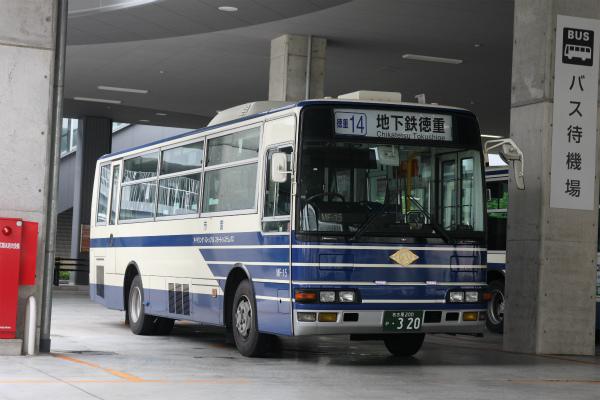 MF-15.jpg