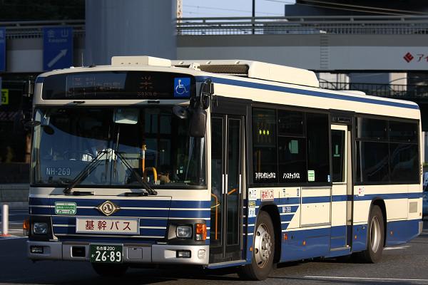 NH-269.jpg