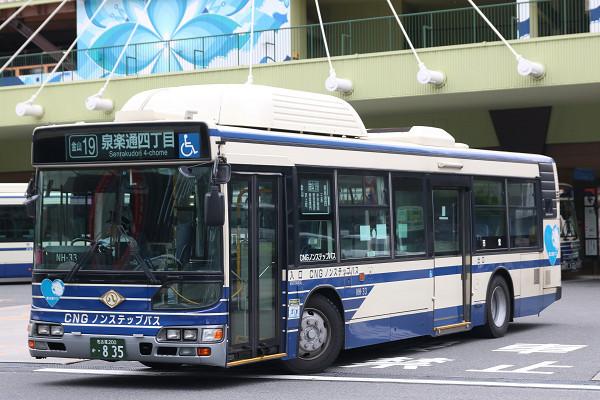 NH-33.jpg