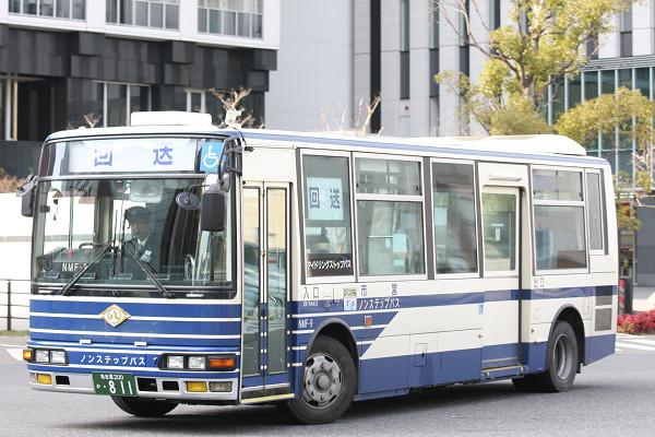 NMF-9.jpg