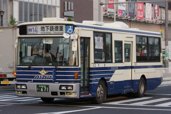 NMN-6.jpg