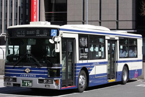 NN-7.jpg