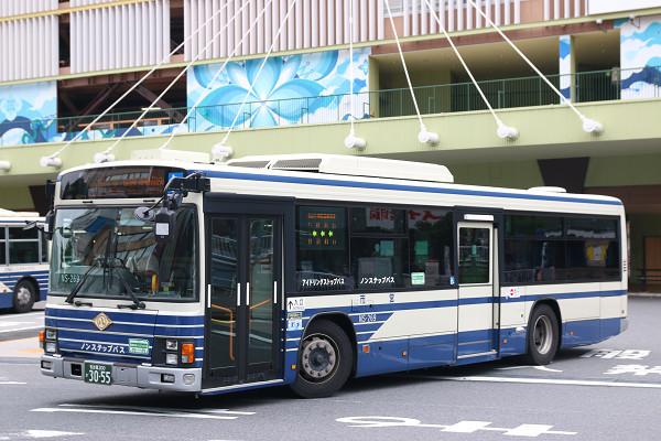 NS-269.jpg