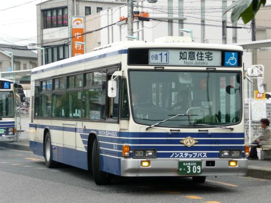 NS-4.jpg
