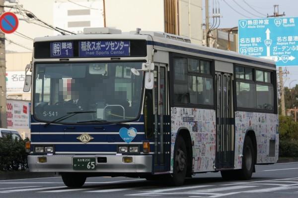 S-541.jpg