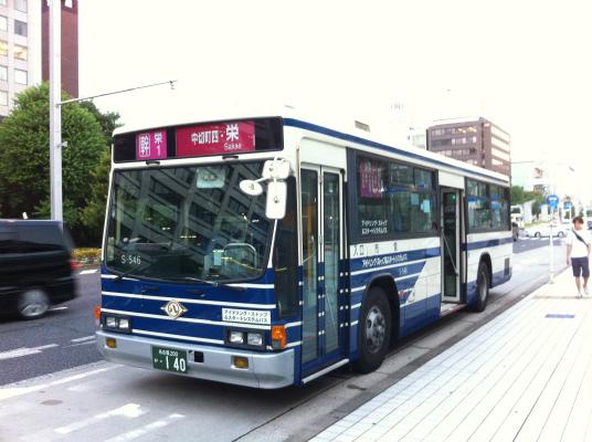 S-546.jpg