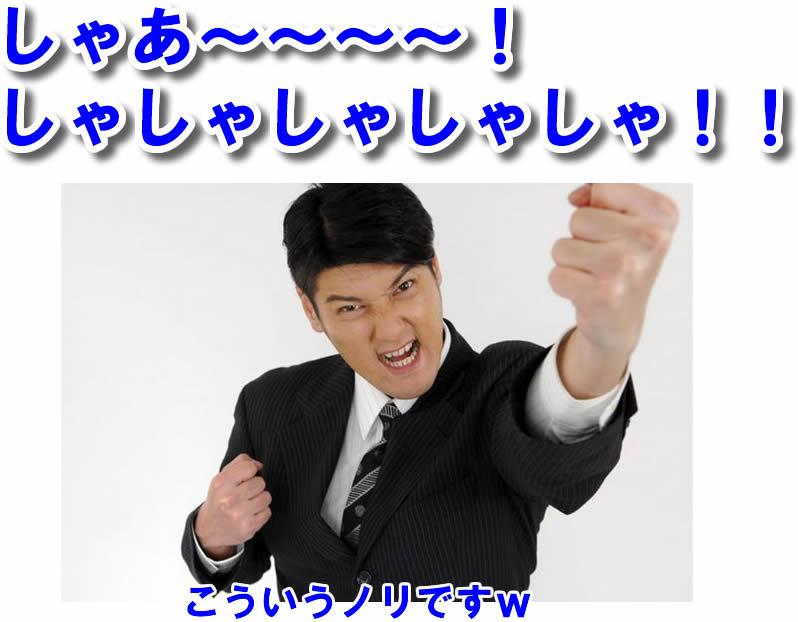 ソーシャル4