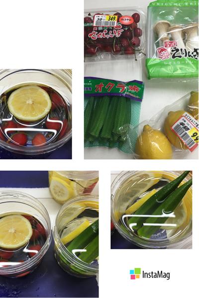 フルーツ、野菜をつくります