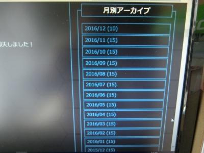 dc122028_20161220113842735.jpg