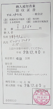 DSC04612 (2)