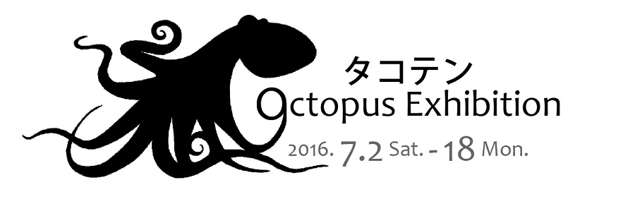 Octopus Exhibition