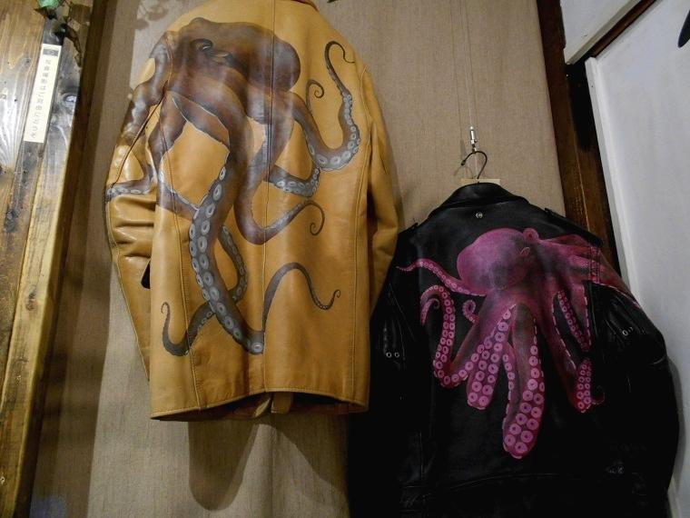 Octopus Jacket