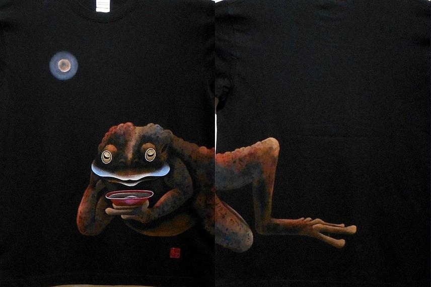 手描きTシャツ 寝転ガエル