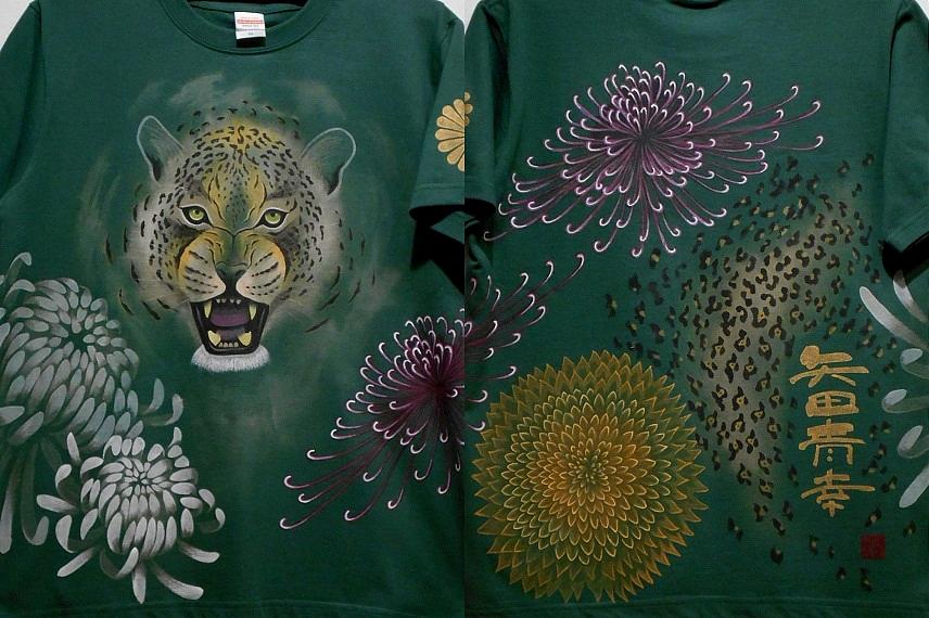 手描きTシャツ 豹と菊