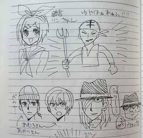 2016青森_7656_2