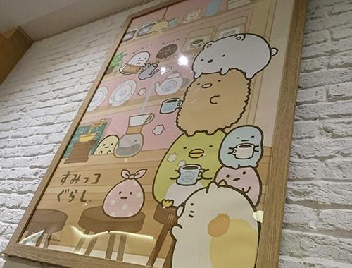 立川すみっコぐらしカフェ_2778