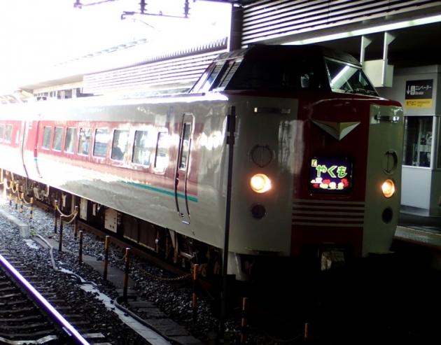 PA120081.jpg