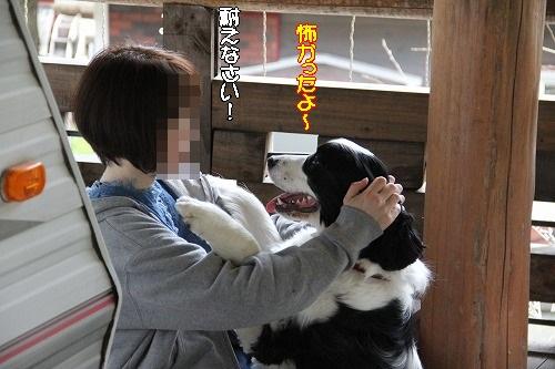 2016.4.23~24 オーキャン宝島 005