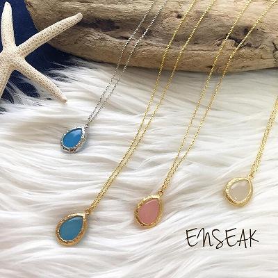 enseakdp (3)