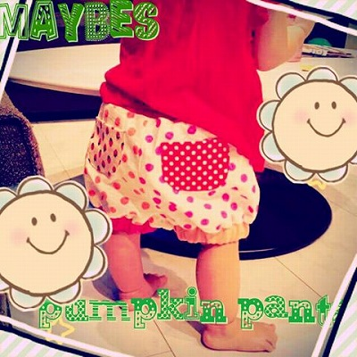 maybesdp (8)